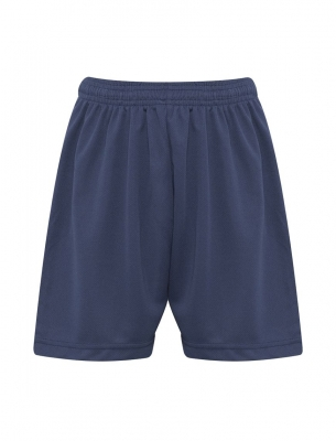 ARMADALE PRIMARY GYMKIT SHORTS