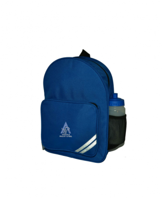 ARMADALE PRIMARY INFANT BACKPACK