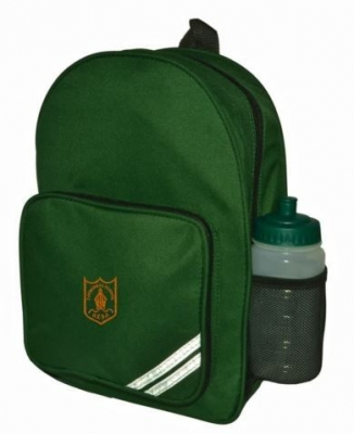 CATHEDRAL PRIMARY INFANT BACKPACK