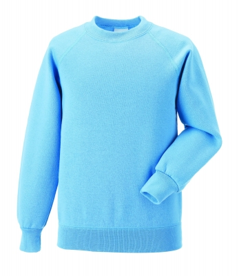 BOWHOUSE EARLY LEARNING CENTRE SWEATSHIRT