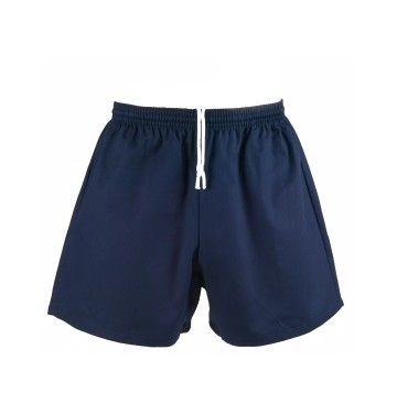 WESTRUTHER PRIMARY SCHOOL SHORTS